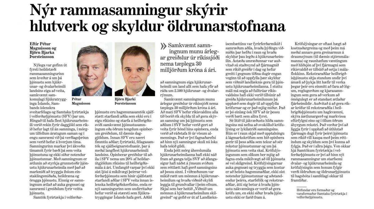 Birtum hér til fróðleiks grein sem formaður og varaformaður Samtaka fyrirtækja í...