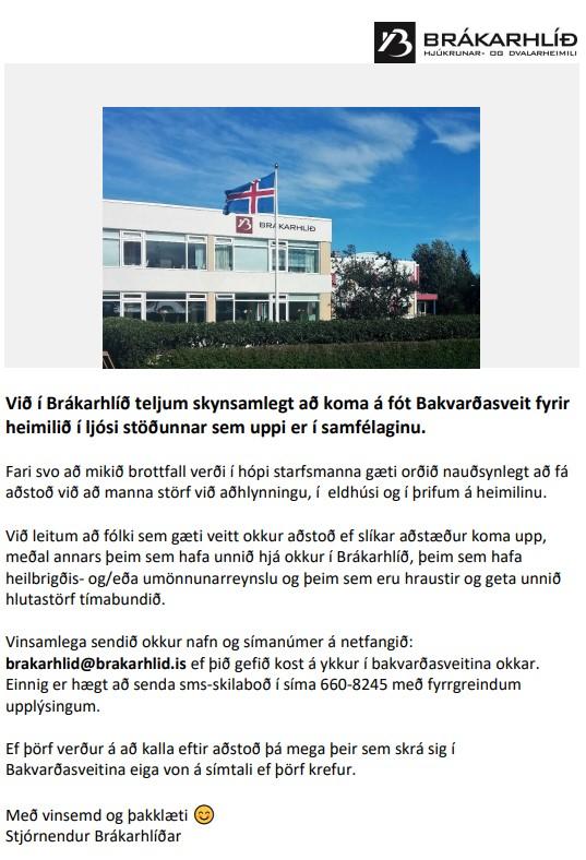 Góðan dag kæru vinir !  Við í Brákarhlíð höfum ákveðið, í ljósi stöðunnar sem up...